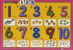 귀염둥이 교육퍼즐 123