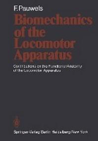 Biomechanics of the Locomotor Apparatus