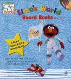 ELMOS WORLD BOARD BOOKS 세트