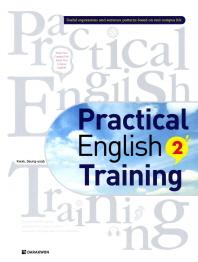 Practical English Training. 2