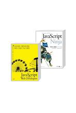 자바스크립트 프로그래밍 세트