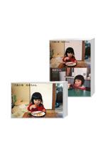 [미라이짱 사진집 세트] 未來ちゃん + 未來ちゃん 25쇄기념특별판 + 미라이짱 노트