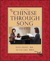 Chinese Through Song, Second Edition