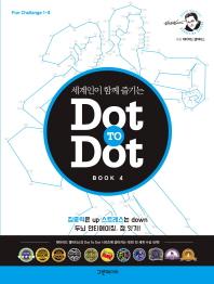 세계인이 함께 즐기는 Dot To Dot Book. 4