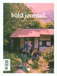 볼드 저널(Bold Journal) Issue No. 9: Pause