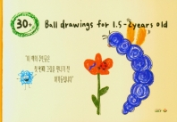 Ball drawings for 1.5-2years old