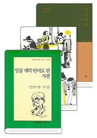 [3·8 여성의날] 김소영 작가 추천도서