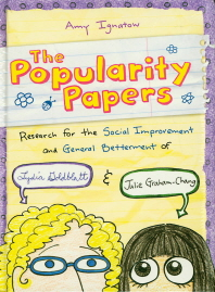 The Popularity Papers 세트