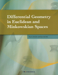 Differential Geometry in Euclidean and Minkowskian Spaces