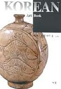 백자.분청사기 2(KOREAN ART BOOK 5)