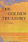 영시개설(THE GOLDEN TREASURY)