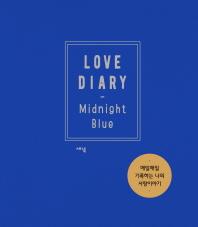러브 다이어리북(Love Diary Book): 미드나잇 블루(Midnight Blue)