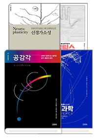 김영사 DEEP & BASIC 시리즈