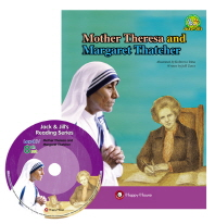 LEVEL 4/Eighth(Mother Theresa and Margaret Thatcher)