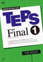 TEPS Final. 1