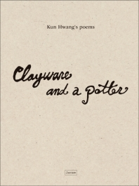 Clayware and a potter