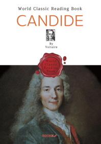캉디드 : Candide (영문판 - '볼테르' 풍자소설)