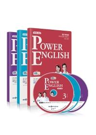 Power English 중급 영어회화(2021년 3월~5월호)