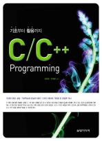 C C++ PROGRAMMING