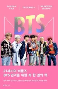 BTS: The Icon of K-Pop(케이팝의 아이콘)