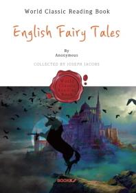영국 전래 동화집: English Fairy Tales (영어 원서)