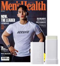 맨즈헬스(Mens Health Korea)(2021년 5월호)(C형)