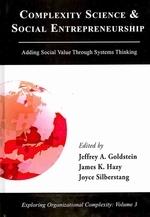 Complexity Science and Social Entrepreneurship