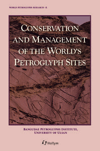 Conservation and Management of the Worlds Petroglyph Sites(세계의 암각화 보존과 관리)