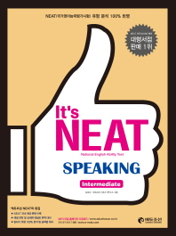 It s NEAT Speaking Intermediate(잇츠 니트 스피킹 인터미디어트)