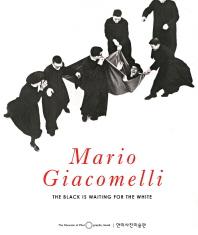 Mario Giacomelli(마리오 쟈코멜리)