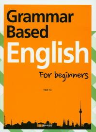 Grammar Based English for Beginners