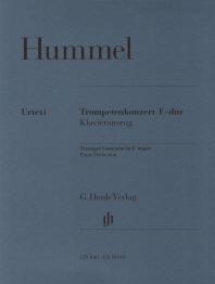 훔멜 트럼펫 협주곡(HN 840)