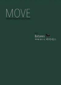 Move Vol. 1(무브): 제주를 닮은 섬, 바타네스
