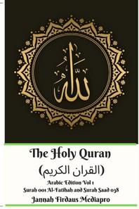 The Holy Quran (القران الكريم) Arabic Edition Vol 1 Surah 001 Al-Fatihah and S