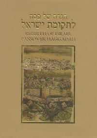 Rebirth of Israel Passover Haggadah