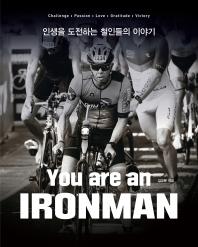 You are an Ironman(유 아 언 아이언맨)