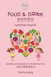 Food & Drink Cantonese-English