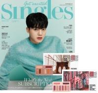 싱글즈(Singles)(2021년2월호)