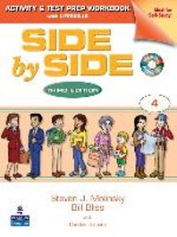 Side by Side Plus 4. (Activity & Test Prep Work Book)
