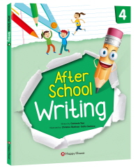After School Writing. 4