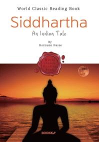 싯다르타 : Siddhartha (영문판)