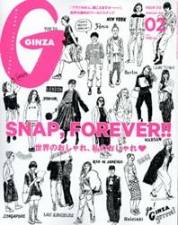GINZA ギンザ 긴자 1년 정기구독 -12회  (발매일: 12일)