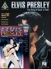 Elvis Presley Guitar Pack