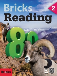 Bricks Reading 80. 2(SB+WB+E.CODE)