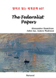 The Federalist Papers (영어로 읽는 세계문학 607)