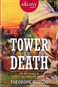 The Tower of Death