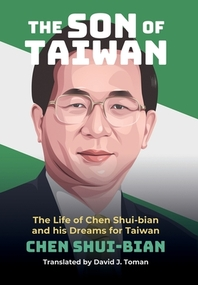 The Son of Taiwan