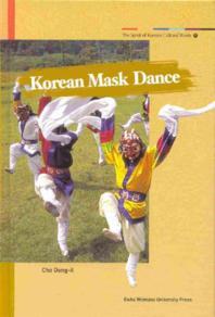 Spirit of Korean Cultural Roots 10 : Korean Mask Dance : 한국의 탈춤