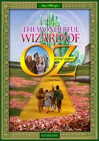 원작 그대로 읽는 오즈의 마법사(The Wonderful Wizard of Oz)