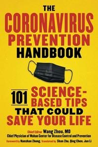 The Coronavirus Prevention Handbook (코로나바이러스 예방 핸드북)